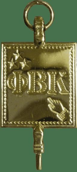 harvards phi beta kappa logo